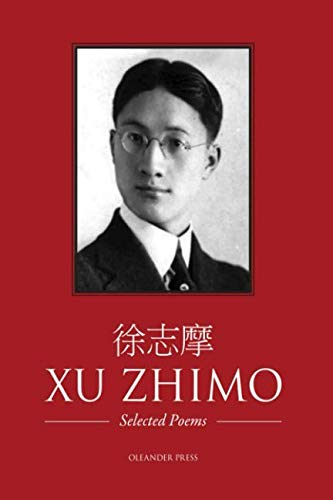 9780900891694: Xu Zhimo - Selected Poems