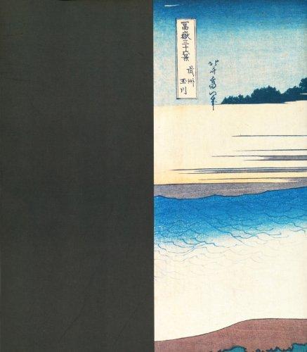9780900946387: Hokusai: Prints and Drawings