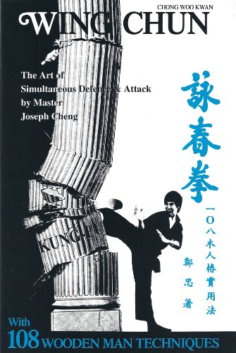 9780901764409: Chong Woo Kwan Wing Chun