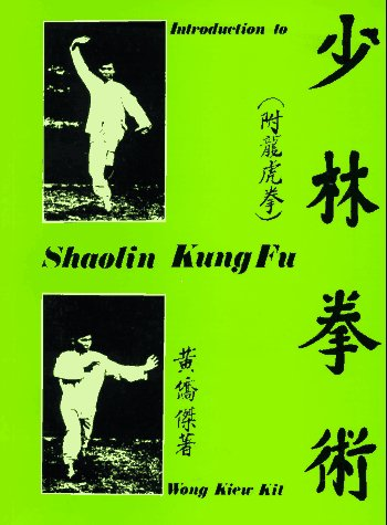 9780901764539: Introduction to Shaolin Kung Fu