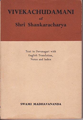 9780902479289: Vivekachudamani
