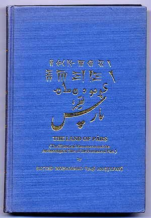 Land of Pars: Historical Monuments and the Archaeological Sites of the Province of Fars: Sayyed ...