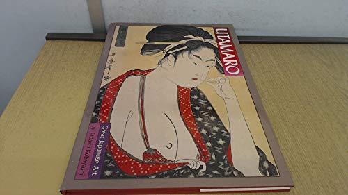 9780903697163: Utamaro: Portraits from the Floating World (Great Japanese art)