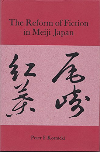 9780903729949: The Reform of Fiction in Meiji Japan