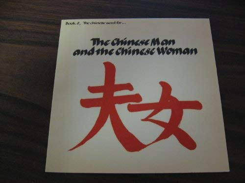9780903767118: Chinese Man and the Chinese Woman