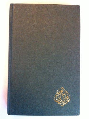 9780903983907: Arabian Studies IV