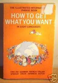 How to Get What You Want in: Lixi