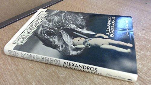 9780904613940: Murderess (English and Greek Edition)