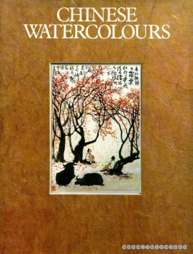9780904644302: Chinese watercolours