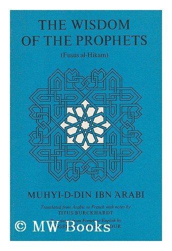 9780904975000: Wisdom of the Prophets