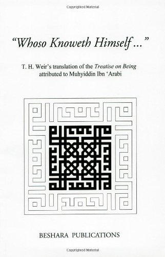 9780904975062: Whoso Knoweth Himself from the Treatise on Being: Risale-t-ul-wujudiyyah