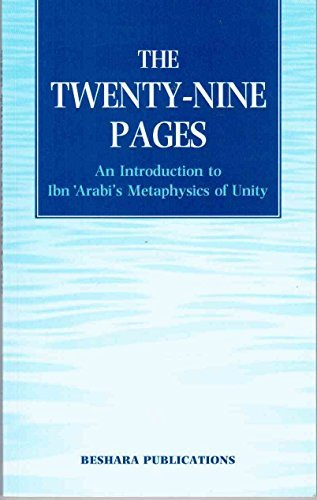 9780904975208: The Twenty-Nine Pages: Introduction to Ibn 'Arabi's
