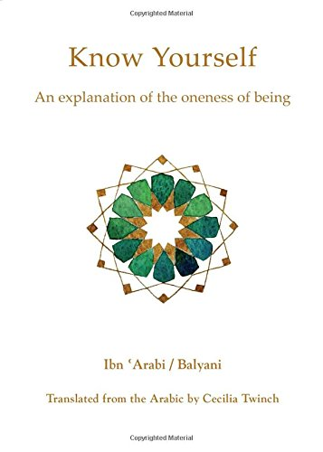 9780904975659: Know Yourself: An Explanation of the Oneness of Being
