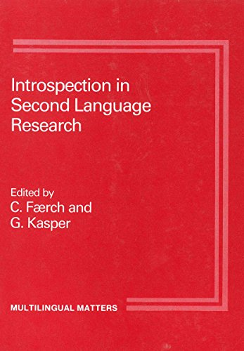 9780905028736: Introspection in Second Language Research (Multilingual Matters)