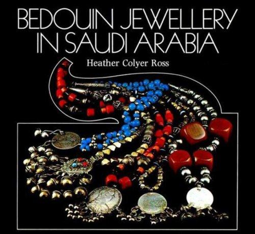 9780905743127: Bedouin Jewellery in Saudi Arabia (Arabic and English Edition)