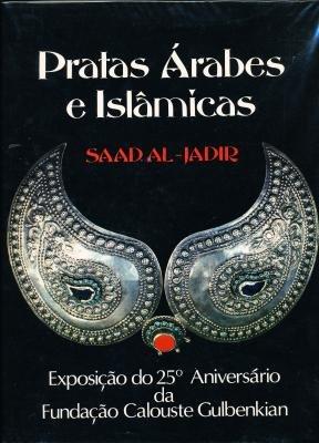 PRATAS ARABES E ISLAMICAS: SAAD AL-JADIR