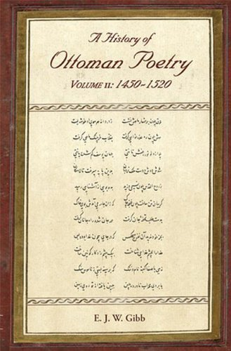 9780906094198: A History of Ottoman Poetry Volume II: 2 (Gibb Memorial Trust Turkish Studies)