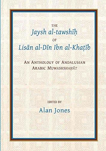 9780906094426: The Jaysh al-tawshīḥ of Lisān al-Dīn ibn al-Khaṭīb: An anthology of Andalusian Arabic Muwashshaḥāt (New S) (Arabic Edition)