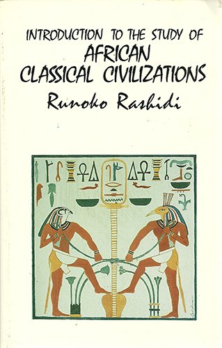 9780907015529: Introduction to the Study of African Classical Civilizations