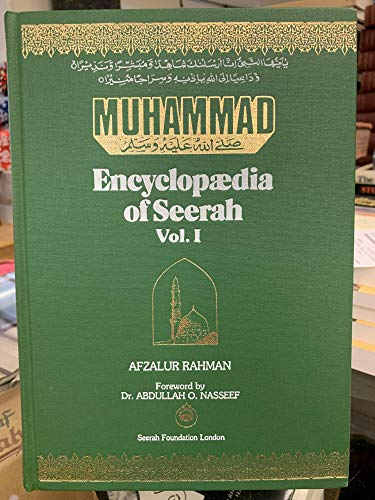 9780907052142: Encyclopedia of Seerah Volumes I-VI [1-6]