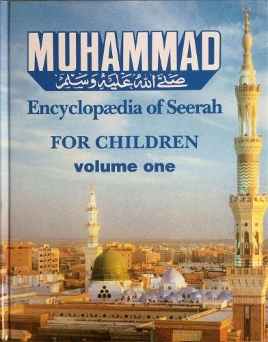 Muhammad: v. 1: Encyclopaedia of Seerah, for: Rahman, Afzal