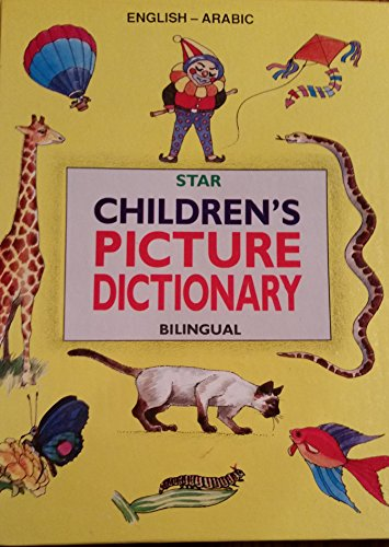9780907264606: Star Children's Picture Dictionary (English and Arabic Edition)