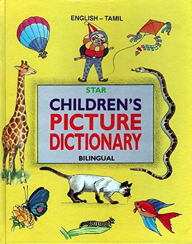 9780907264675: Star Children's Picture Dictionary (English and Tamil Edition)