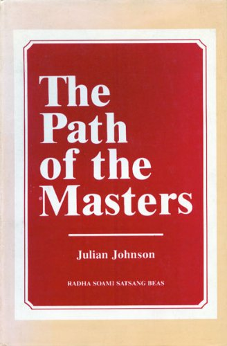 9780907544081: Path of the Masters