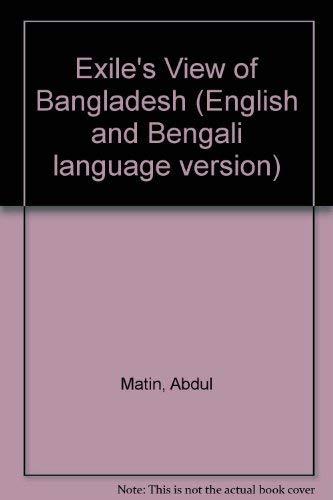 9780907546122: Prabāsīra dr̥shṭite Bāṃlādeśa (Bengali Edition)