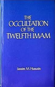 9780907794011: The Occultation of the Twelfth Imam