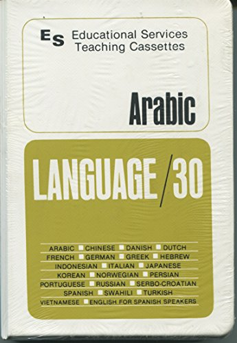 9780910542012: Arabic Language 30