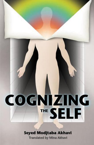 9780910735049: Cognizing the Self