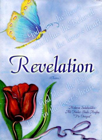Revelation : Elham: Nader S. Angha