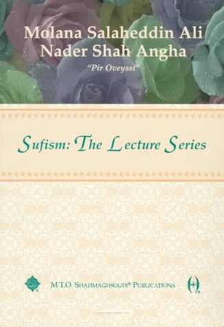 9780910735742: Sufism: The Lecture Series