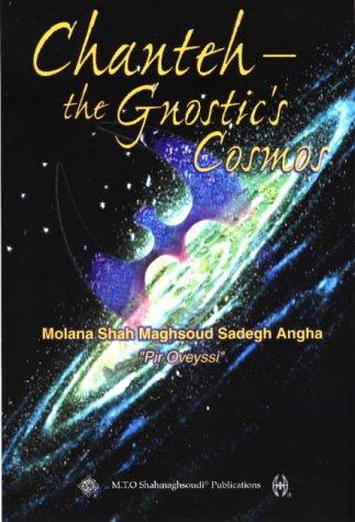 9780910735773: Chanteh: The Gnostic's Cosmos