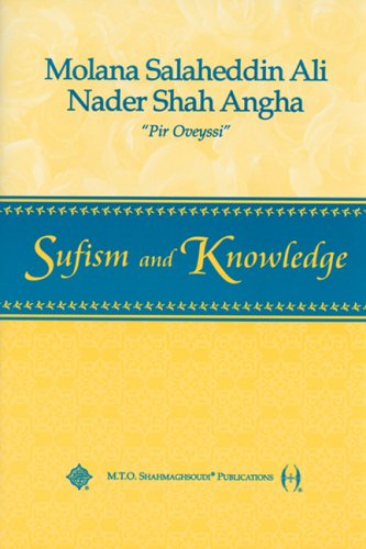 9780910735940: Sufism and Knowledge (Sufism: The Lecture)