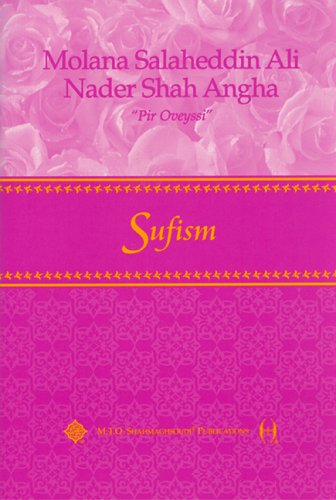 9780910735988: Sufism (Sufism: The Lecture)