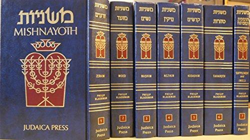 Mishnayoth, Order Nezikin, Volume IV, English/Hebrew, Second: PHILIP BLACKMAN