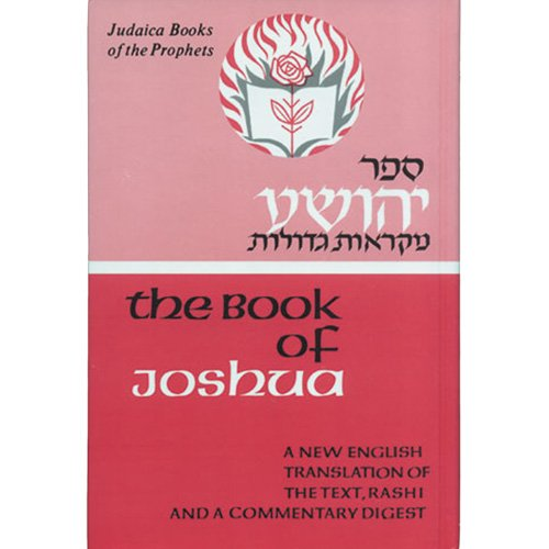 9780910818087: Book of Joshua: A New English Translation of the Text and Rashi, With a Commentary Digest = Sefer Yehoshua (Judaica Books of the Prophets) (English and Hebrew Edition)