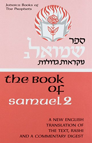 9780910818117: The Book of Samuel 2