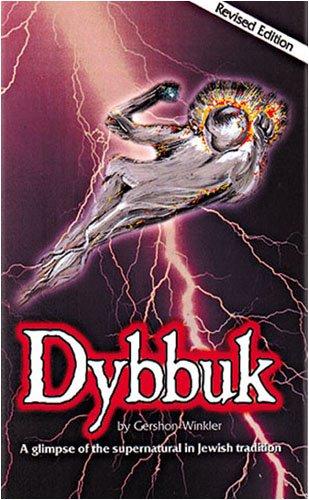 9780910818384: Dybbuk