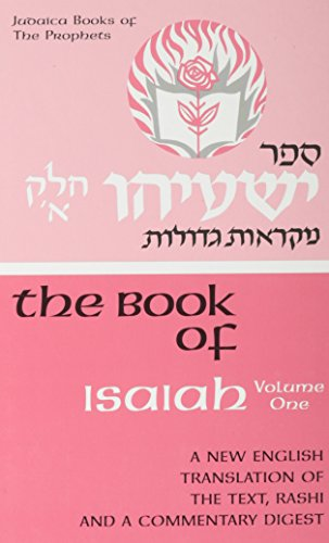 9780910818506: Book of Isaiah Volume 1: A New English Translation