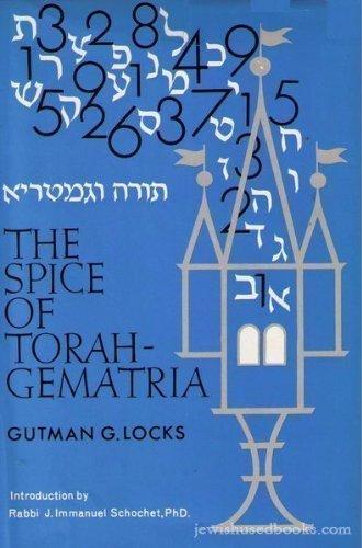 9780910818582: Spice of Torah-Gematria