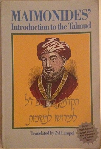 9780910818711: Maimonides' Introduction to the Talmud