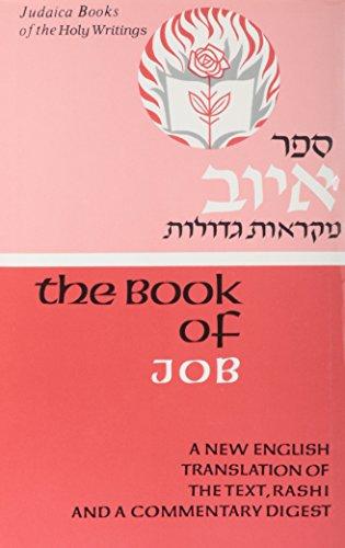 9780910818803: Book of Job