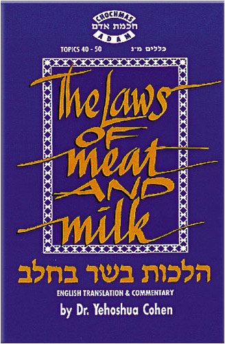 9780910818919: Chochmas Adam, Topics 40-50: The Laws of Meat & Milk- Shaar Issur V'Hetter- Hilchos Basar B'Chalav