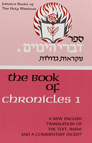 Book of Chronicles I Hebrew Text & Commentary With English Translation: Hebrew Text, English ...