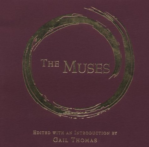9780911005264: The Muses (The Entities Triology)