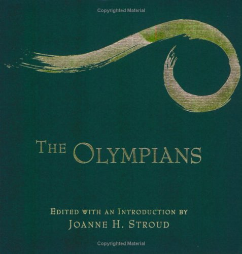 The Olympians (The Entities Trilogy) (The Entities Trilogy Series)
