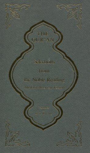 9780911119336: The Qur'an